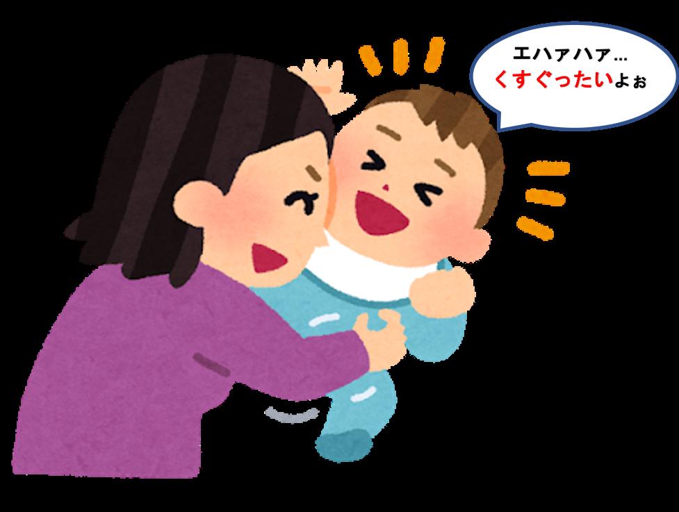 f:id:yurute:20200208172832p:plain