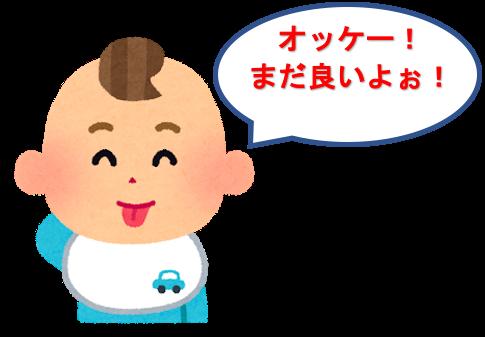 f:id:yurute:20200208174154p:plain