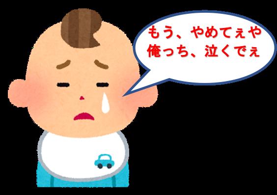 f:id:yurute:20200208175302p:plain