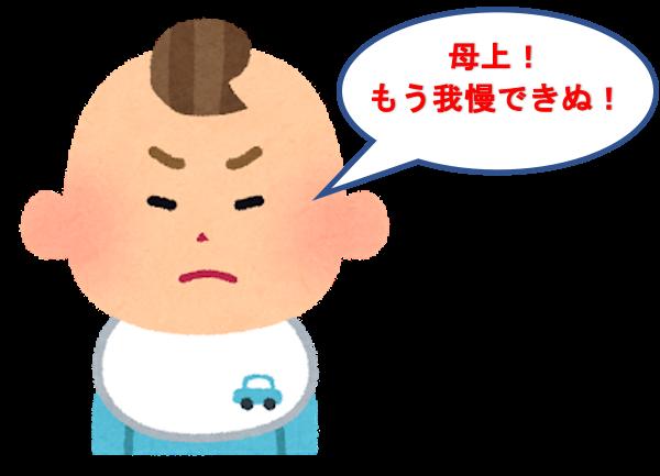 f:id:yurute:20200208180029p:plain
