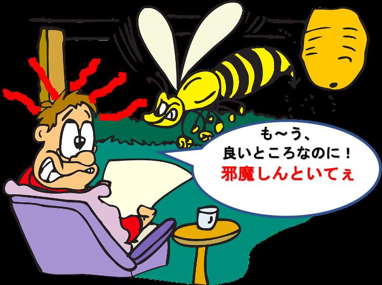 f:id:yurute:20200211011751p:plain