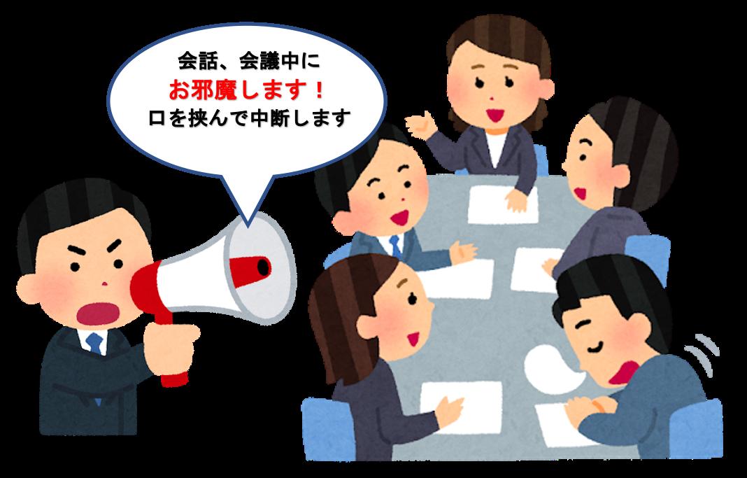 f:id:yurute:20200211141316p:plain