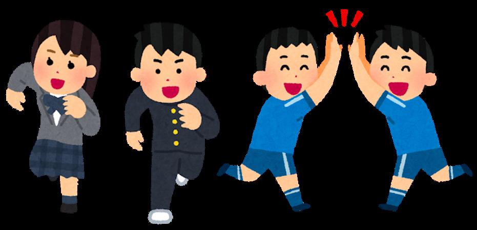 f:id:yurute:20200218132222p:plain