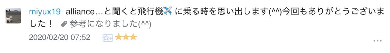 f:id:yurute:20200220223335p:plain