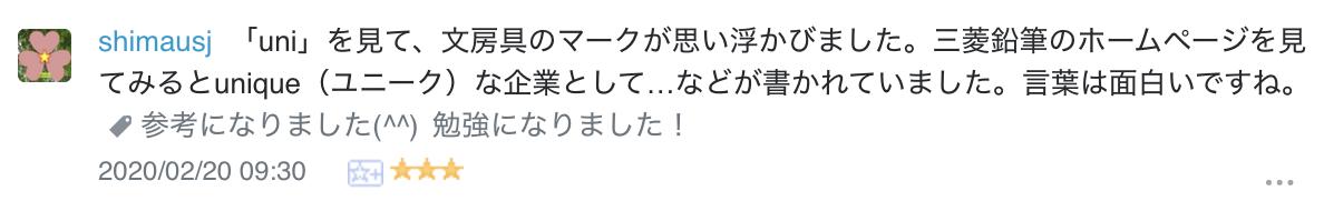 f:id:yurute:20200220224404p:plain