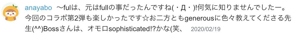f:id:yurute:20200220225516p:plain