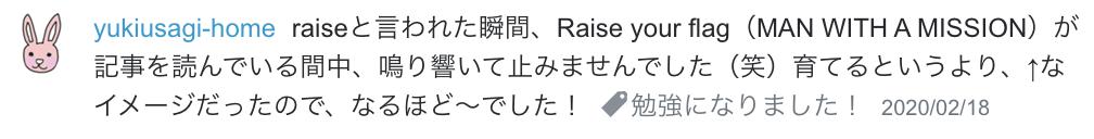 f:id:yurute:20200220232641p:plain