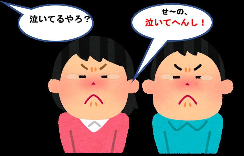f:id:yurute:20200224143607p:plain