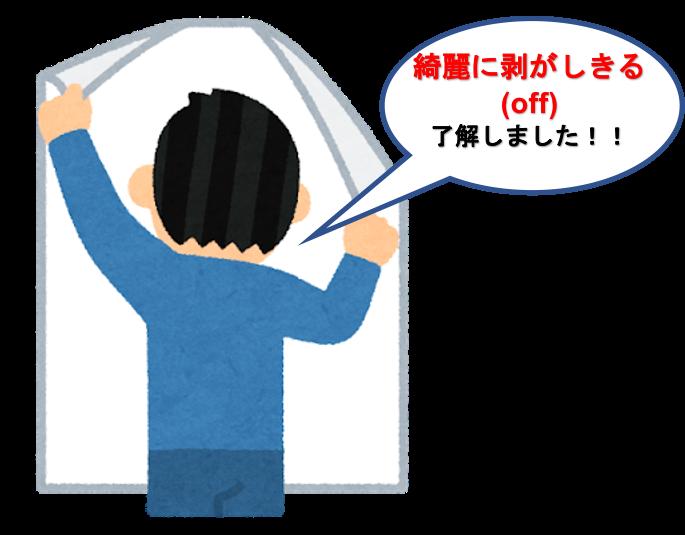 f:id:yurute:20200225133239p:plain