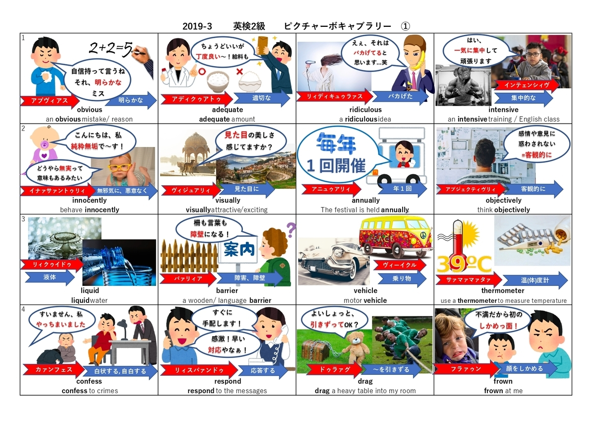 f:id:yurute:20200228140156j:plain