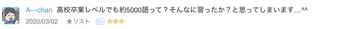 f:id:yurute:20200308012038p:plain