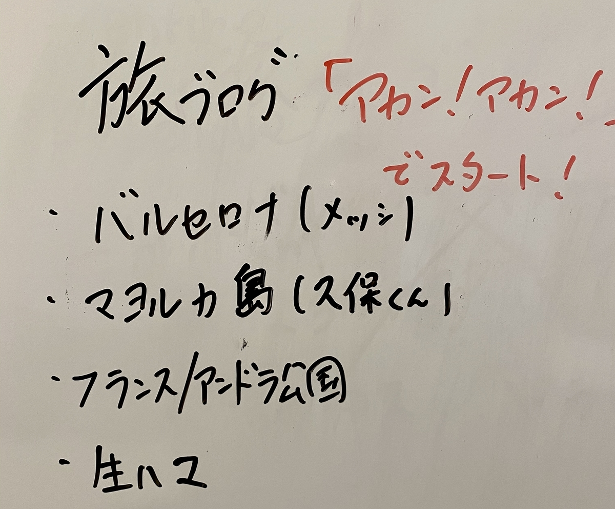 f:id:yurute:20200317161740j:plain