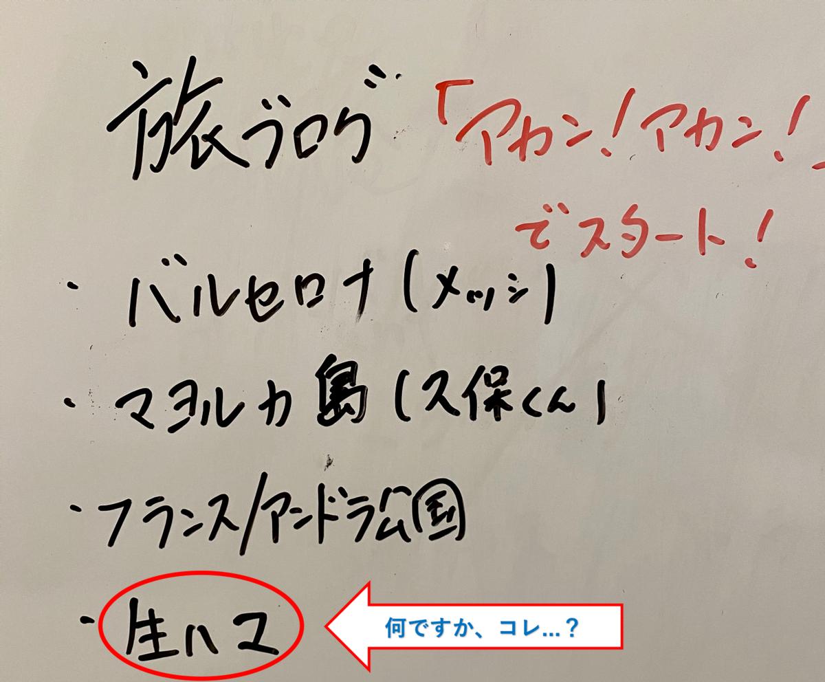 f:id:yurute:20200318191939p:plain