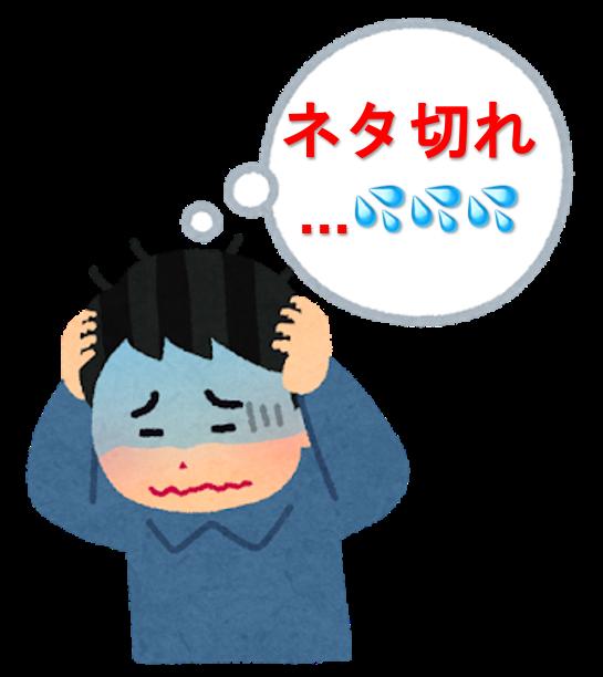 f:id:yurute:20200318193250p:plain
