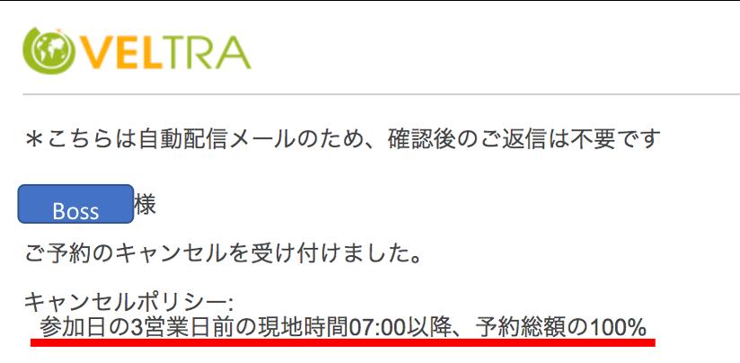 f:id:yurute:20200401015903p:plain