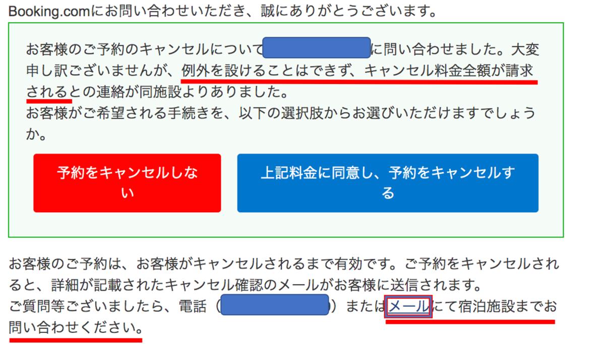 f:id:yurute:20200401033800p:plain