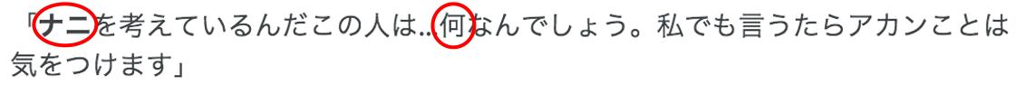 f:id:yurute:20200405155748p:plain