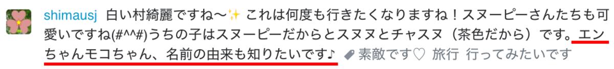 f:id:yurute:20200415020543p:plain
