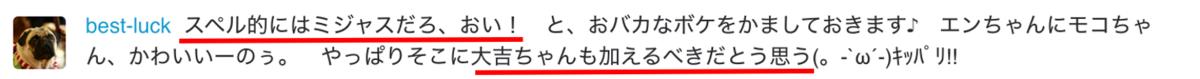 f:id:yurute:20200415023536p:plain