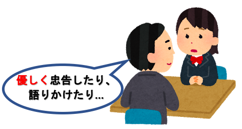 f:id:yurute:20200510174939p:plain