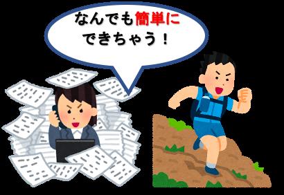f:id:yurute:20200510175116p:plain
