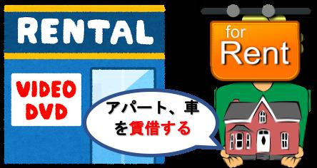 f:id:yurute:20200517224002p:plain