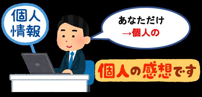f:id:yurute:20200517225059p:plain