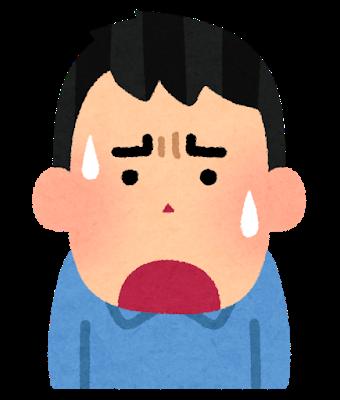 f:id:yurute:20200602051246p:plain