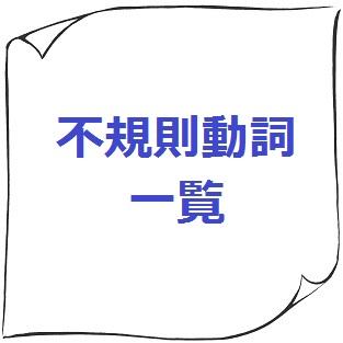 f:id:yurute:20210620130255j:plain