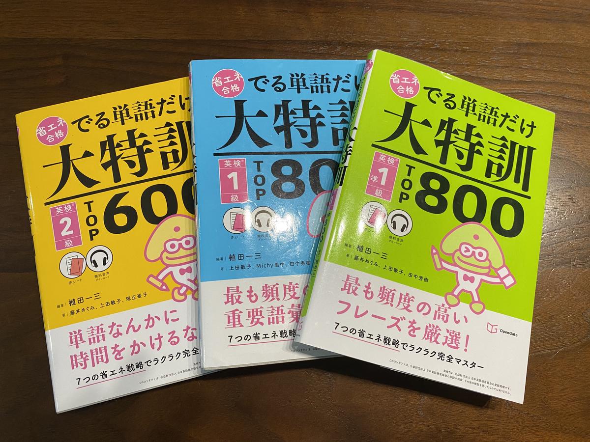 f:id:yurute:20210713020304j:plain