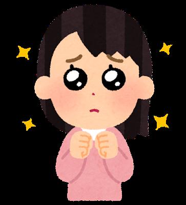 f:id:yurute:20210809132912p:plain