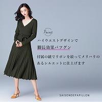 f:id:yuruteke:20180104210008j:plain