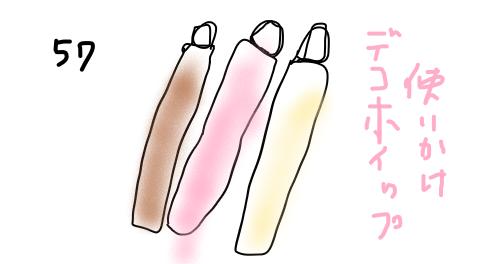 f:id:yuruteke:20210604165914p:plain