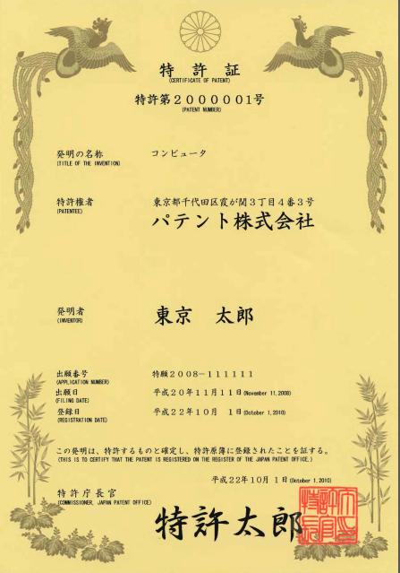 f:id:yurutokkyo:20170603212520p:plain