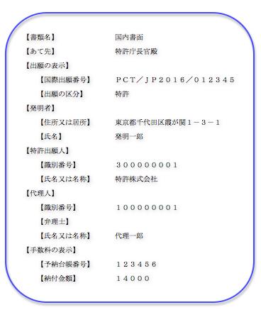 f:id:yurutokkyo:20170717150559p:plain