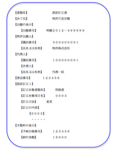 f:id:yurutokkyo:20170813135957p:plain