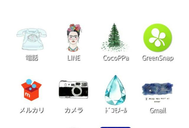 f:id:yurutto:20161108100132j:image
