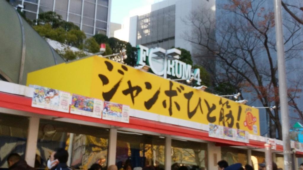f:id:yurutto:20170105191619j:plain