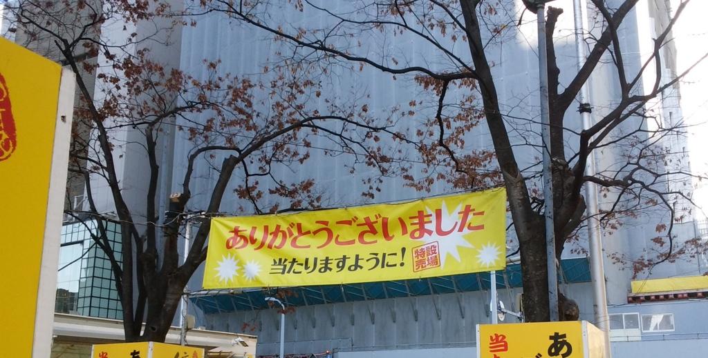 f:id:yurutto:20170105191703j:plain