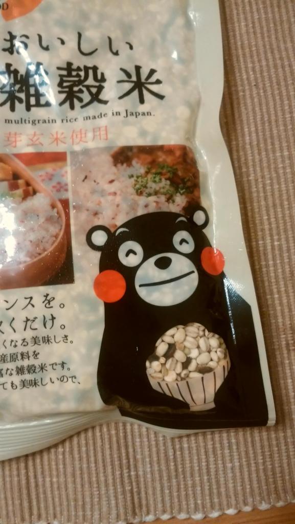 f:id:yurutto:20170307192631j:plain