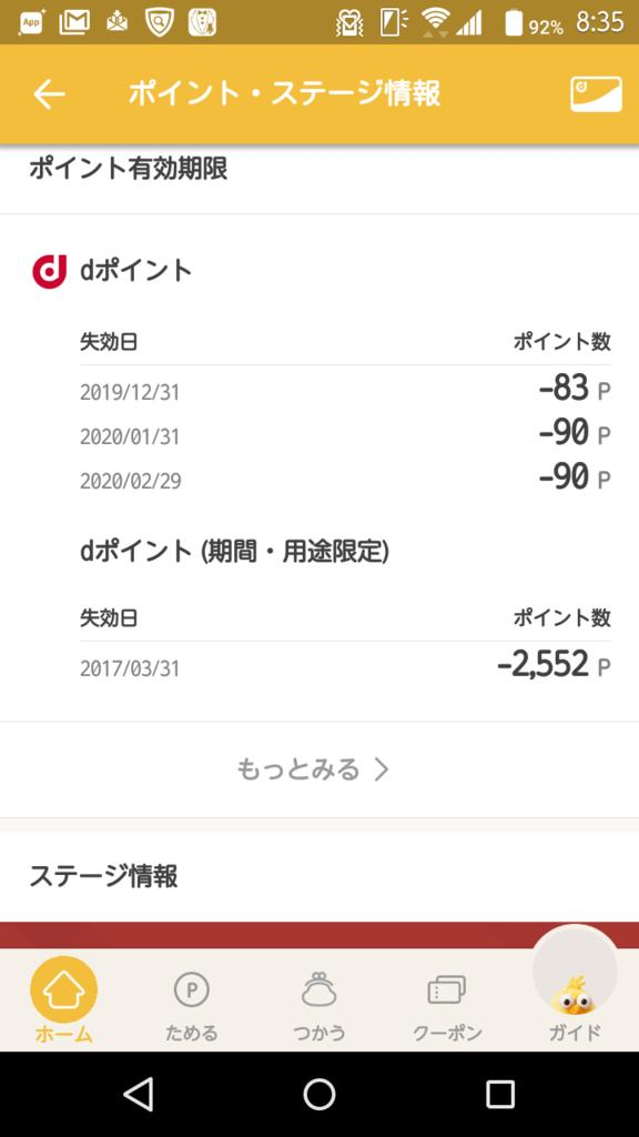 f:id:yurutto:20170324093118p:plain