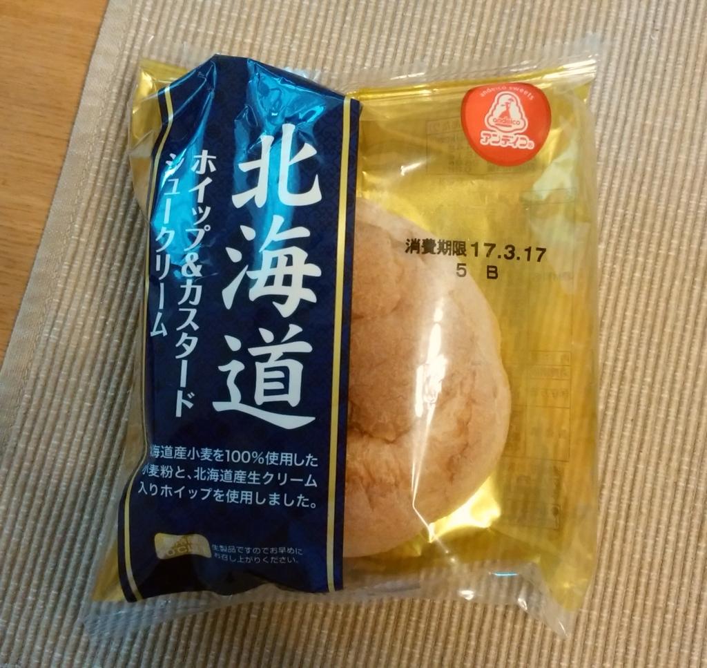 f:id:yurutto:20170403111521j:plain