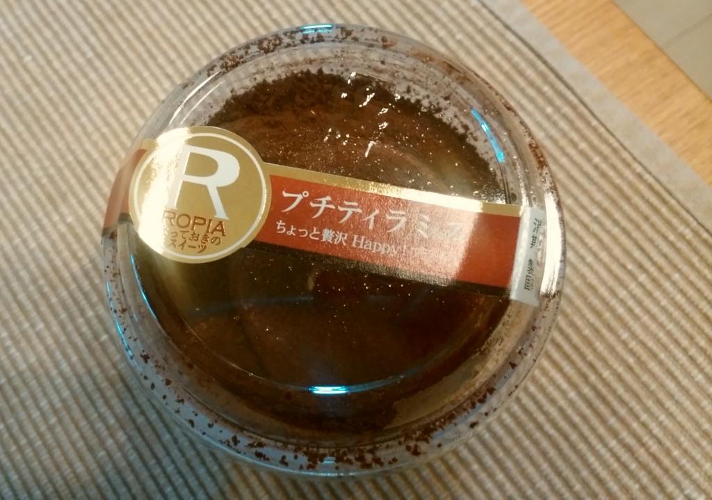 f:id:yurutto:20170403113250j:plain