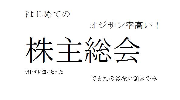 f:id:yurutto:20170405224518p:plain