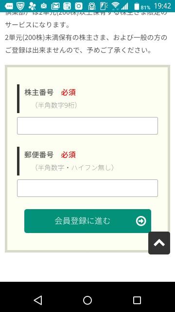 f:id:yurutto:20170713180010j:image