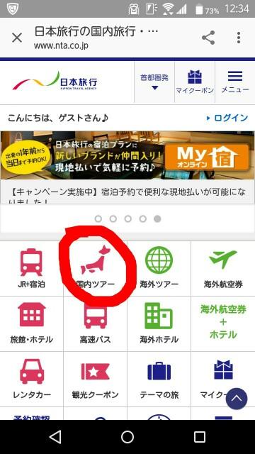 f:id:yurutto:20170923123734j:image