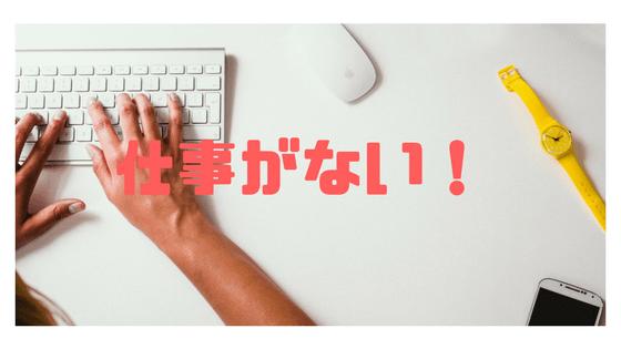 f:id:yurutto:20171102171707p:plain