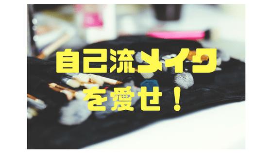 f:id:yurutto:20171103003620p:plain