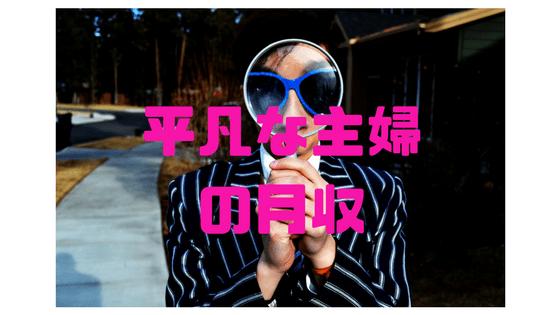 f:id:yurutto:20171103130421p:plain