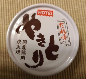 f:id:yurutto:20171120111121j:plain